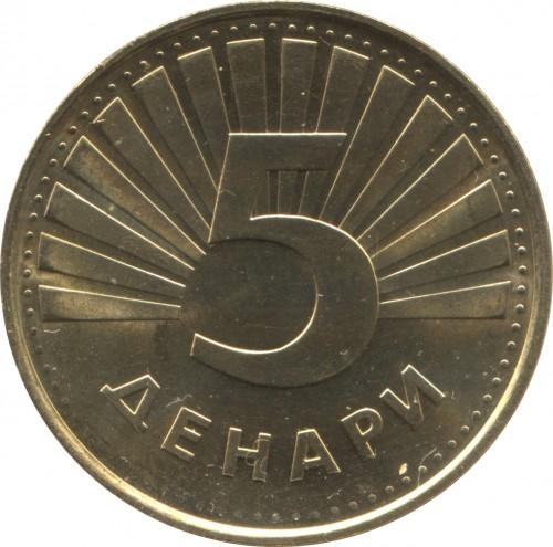 латунь круг 25 цена
