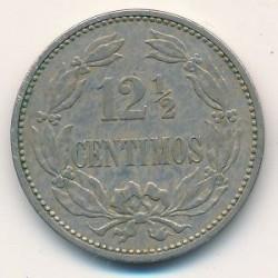 Coin > 12½céntimos, 1896-1938 - Venezuela  - reverse