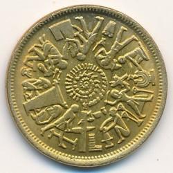 Монета > 10мілімів, 1977 - Єгипет  (Продовольча програма - ФАО) - obverse