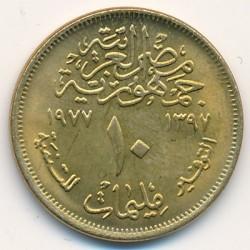 Монета > 10мілімів, 1977 - Єгипет  (Продовольча програма - ФАО) - reverse