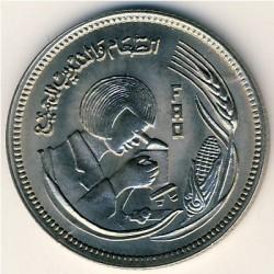 Монета > 5піастрів, 1978 - Єгипет  (Продовольча програма - ФАО) - obverse