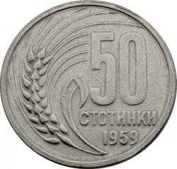 Pièce > 50stotinki, 1959 - Bulgarie  - reverse