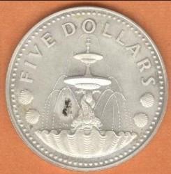 Moneta > 5dollari, 1976 - Barbados  (10° anniversario dell'indipendenza) - reverse