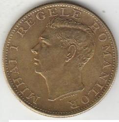 מטבע > 500לאי, 1945 - רומניה  - obverse