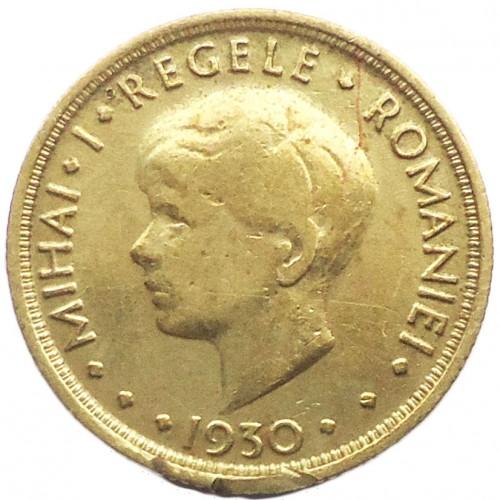 20 lei 1930 цена 1 копейка 1985 года цена ссср