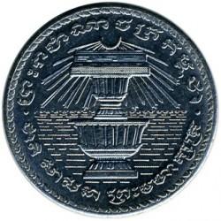 Minca > 200riels, 1994 - Kambodža  - obverse
