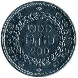 Minca > 200riels, 1994 - Kambodža  - reverse