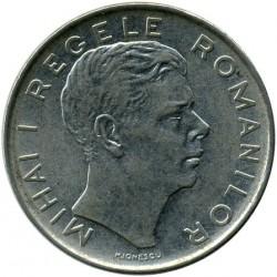 מטבע > 100לאי, 1943-1944 - רומניה  - reverse