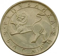سکه > 20استوتینکی, 1992 - بلغارستان  - obverse