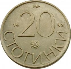 سکه > 20استوتینکی, 1992 - بلغارستان  - reverse