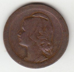 Coin > 10 centavos, 1924-1940 - Portugal  - reverse