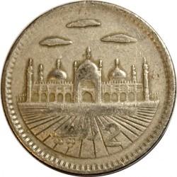 Mynt > 2rupees, 1999-2006 - Pakistan  - reverse