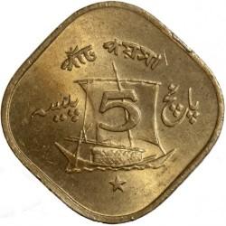 Mynt > 5paisa, 1964-1974 - Pakistan  - reverse