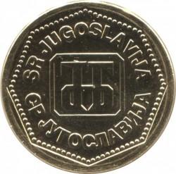 Moneda > 500dinares, 1993 - Yugoslavia  - obverse