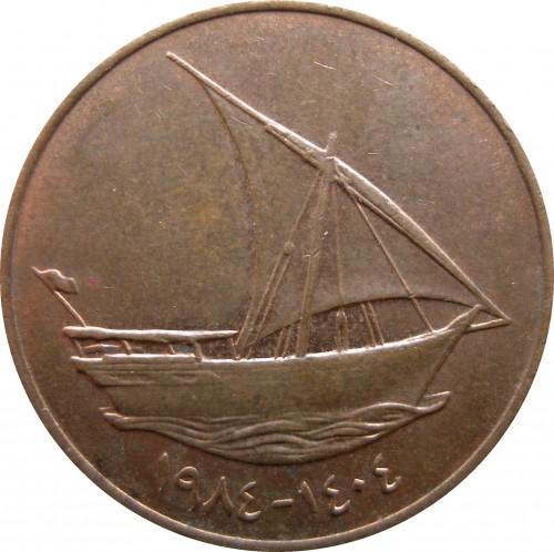 10 Fils 1973 1989 Vereinigte Arabische Emirate Münzen Wert