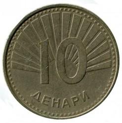 Monedă > 10denari, 2008-2017 - Macedonia  - reverse
