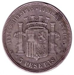 Монета > 5песет, 1869-1870 - Испания  - reverse