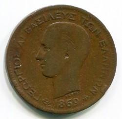 Moneta > 5lepta, 1869-1870 - Grecja  - obverse