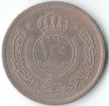 Coin 100 Fils 1955 1965 Jordan Obverse