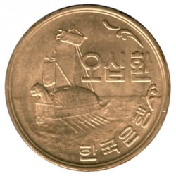 Coin > 50 hwan, 1959-1961 - South Korea  - obverse