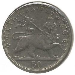 Кованица > 50матона, 1931 - Етиопија  - reverse