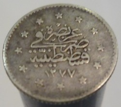 Coin > 40para, 1861 - Ottoman Empire  (Silver /gray color/) - reverse