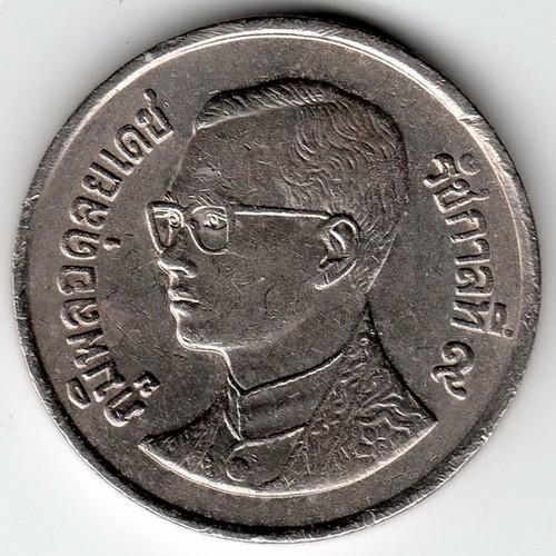Coin 1 Baht 1997 Thailand Obverse