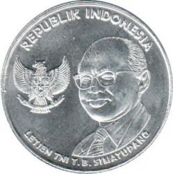 Монета > 500рупій, 2016 - Індонезія  - obverse