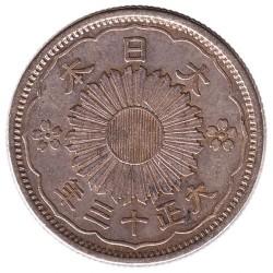 Coin > 50sen, 1922-1926 - Japan  - obverse
