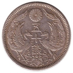 Coin > 50sen, 1922-1926 - Japan  - reverse
