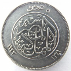 Монета > 5піастрів, 1923 - Єгипет  - reverse