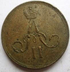 Νόμισμα > 1denezhka, 1859 - Ρωσία  - obverse