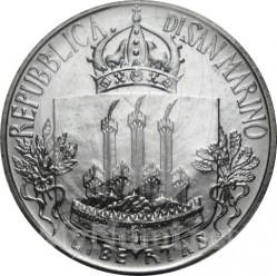 Moneta > 1000lire, 1985 - San Marino  (European Music Year) - obverse