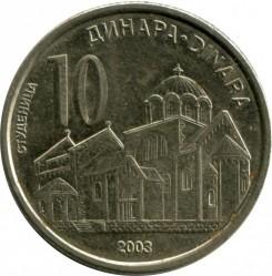 Pièce > 10dinars, 2003 - Serbie  - reverse