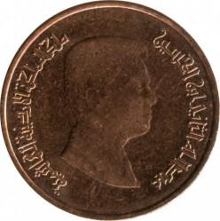 Moneta > 1qirsh, 2000-2013 - Giordania  - obverse