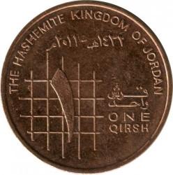 Moneta > 1qirsh, 2000-2013 - Giordania  - reverse