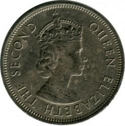 Coin > 1dollar, 1971-1975 - Hong Kong  - obverse