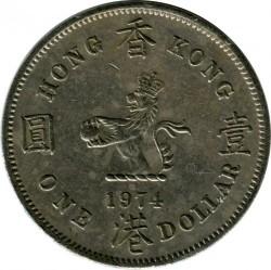 Coin > 1dollar, 1971-1975 - Hong Kong  - reverse