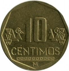 سکه > 10سنتیمو, 2016 - پرو  - reverse