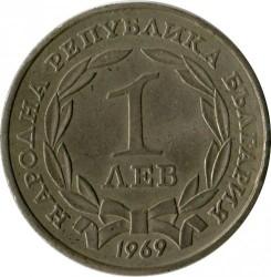 Mynt > 1lev, 1969 - Bulgaria  (90th Anniversary - Liberation from Turks) - obverse