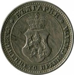 Coin > 10stotinki, 1906-1913 - Bulgaria  - obverse