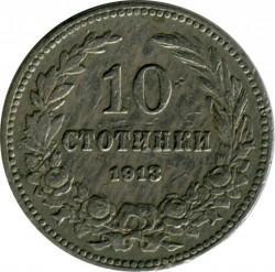 Coin > 10stotinki, 1906-1913 - Bulgaria  - reverse