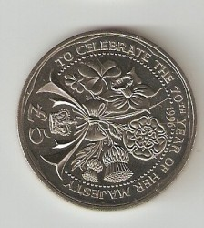 العملة > 5 جنية, 1996 - آلدرني  (70th Anniversary -  Birth of Queen Elizabeth II) - obverse