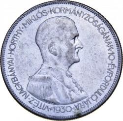 Монета > 5пенгё, 1930 - Венгрия  (10 лет регенства Адмирала Хорти) - reverse