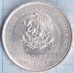 Νόμισμα > 5Πέσος, 1951-1954 - Μεξικό  - obverse