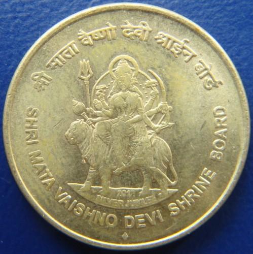 "India 5 rupees 2012 /""Vaishno Devi Shrine Board/"" UNC"