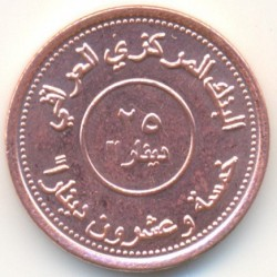 Munt > 25dinars, 2004 - Irak  - obverse