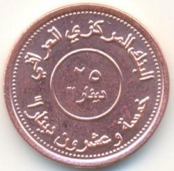 Munt > 25dinars, 2004 - Irak  - reverse