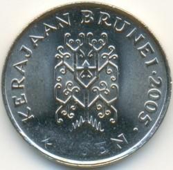 Moneta > 20senai, 1993-2015 - Brunėjus  - reverse