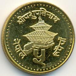 מטבע > 5רופיה, 1996 - נפאל  - reverse